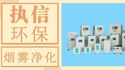 集尘器厂家执信环保,告诉广大企业客户什么是专业的集尘器!
