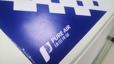 执信环保集尘器,工业烟尘净化领域的知名品牌!