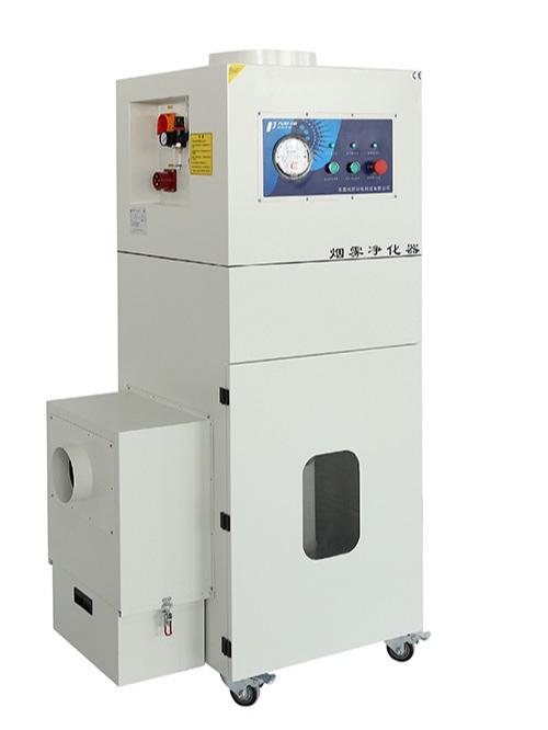 PA-1500SA-烟尘净化机