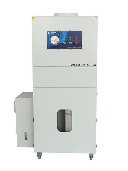 PA-3600SA-烟尘净化机