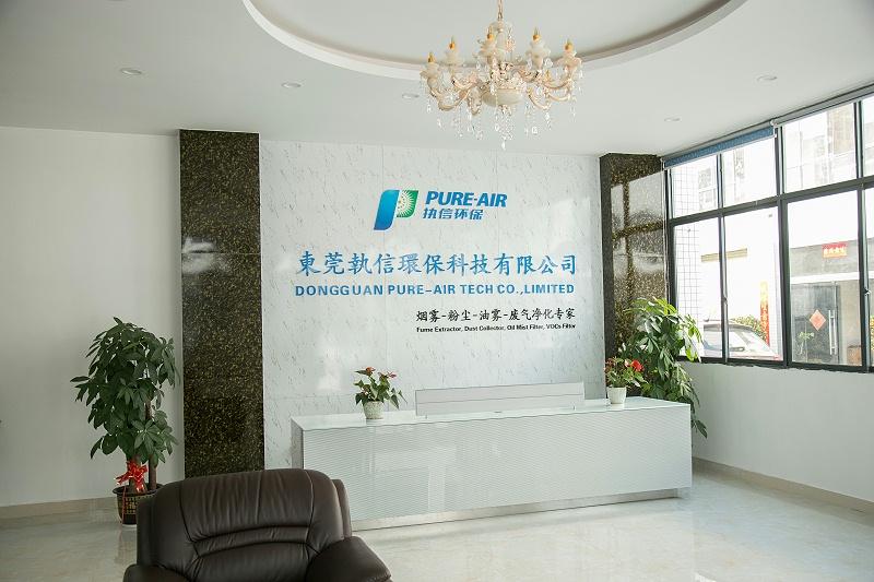 东莞执信环保科技,激光烟雾净化器生产厂家