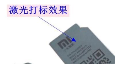 覆盖激光加工领域,执信环保激光打标烟雾过滤器!