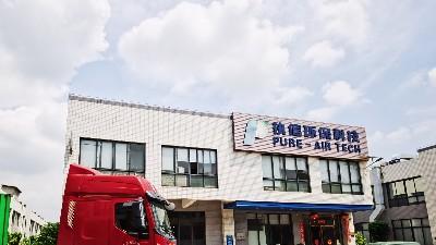 专用防爆吸尘器,粉尘防爆吸尘器执信环保科技10年制造商!
