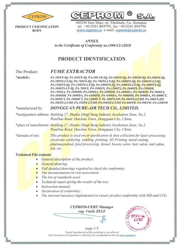 执信环保PURE-AIR-CE-CERTIFICIATION-Page-2详情