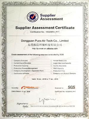 执信环保SGS-certification-02