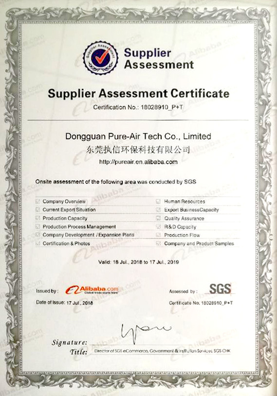 执信环保SGS-certification-02详情