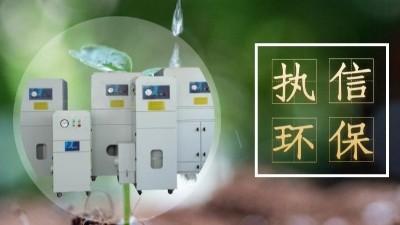 执信环保焊接空气净化器,高效净化焊接烟尘污染,焊接企业的选择!