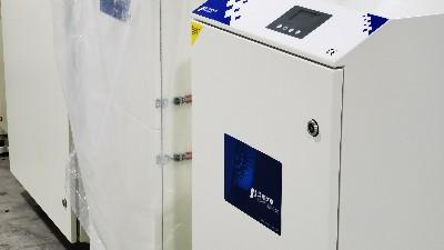 执信环保,烟雾净化机,激光烟雾净化机等环保设备制造!