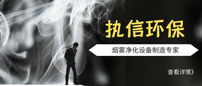 工业吸尘器,烟雾净化器,工业除尘器