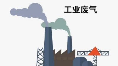 激光烟雾净化器企业的标杆,执信环保科技!