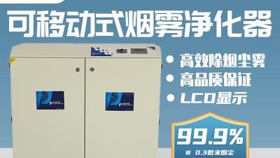PA-3000TS-LD-IQ-(中文)
