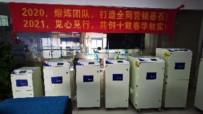 工业集尘器-工业打磨集尘器-执信环保科技厂家直销!