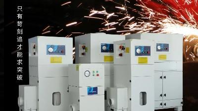 防爆脉冲除尘器-防爆铝粉除尘器-执信环保10年行业丰富经验!