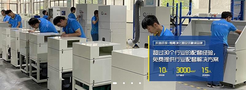 烟雾净化器生产厂家
