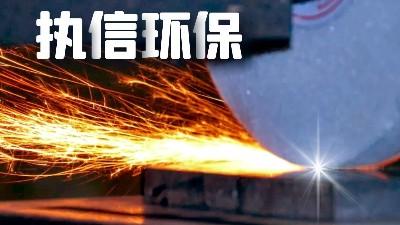 执信环保工业防爆吸尘器,脉冲除尘器,安全净化车间粉尘!