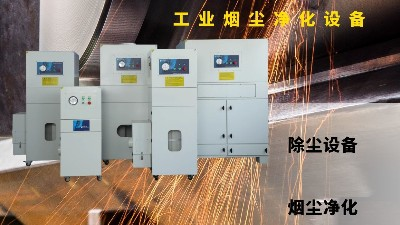 工业防爆吸尘器,工业除尘器,执信环保,稳定可靠!