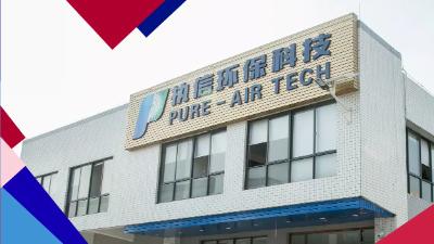 解析激光焊接和传统焊接的区别,执信环保激光焊接烟雾过滤器厂家!